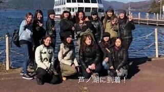 ハーレーダビッドソン三鷹-レディスツーリングin箱根2018.11   .