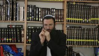איסור והיתר סימן צה סע' א-ב הרב אריאל אלקובי שליט''א