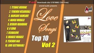 gratis download video - Love Songs Top 10 Vol 2   Juke Box   Super Hit Love Songs   New Kannada
