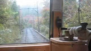 箱根登山鉄道 モハ1型カルダン車 宮ノ下~彫刻の森付近 登り方向
