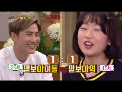 "[EN] Child Actress KimHwanHee Vs EXO Suho, ""I Like BTS"" On Happy Together, 160707 Mp3"