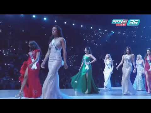 Miss Universe 2018 Evening Gown - I Like Me Better