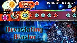 【シリーズ #6】 Devastating Blaster / INNOCENT NOIZE 【創作譜面】【TJAPlayer2 For.PC】