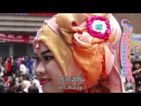 Lễ Eid al-Fitr của người Hồi giáo