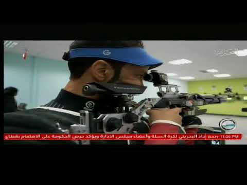 Ministry of Interior Championship for the Third Olympic Shooting 22/2/2018