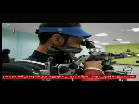 بطولة وزارة الداخلية للرماية الأولمبية الثالثة 2018/02/22