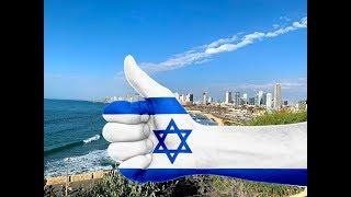 Vodic Kroz Tel Aviv - Israel / Koliko Je Zapravo Skup? MOJA PUTOVANJA  (travel Vlog)