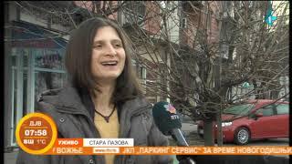 Stara Pazova: Novogodišnji pokloni za decu