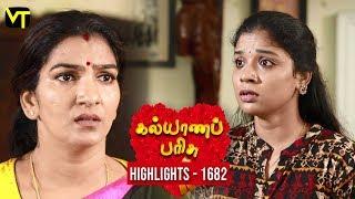 Kalyana Parisu 2 Tamil Serial | Episode 1682 Highlights | Sun TV Serials | Vision Time