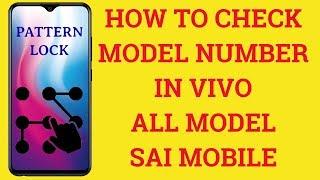 SAI MOBILE SOLUTION видео - Видео сообщество