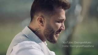 اغاني حصرية Georges Al Rassi - Enta Ekhtiyari | (جورج الراسي - انت اختياري (كلمات تحميل MP3