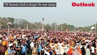 PM Narendra Modi in Bengal: We want change