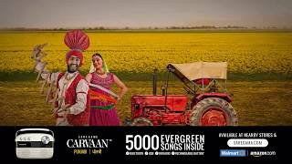 Punjabi MP3 Songs | Superhit Punjabi Songs Free Download | Saregama
