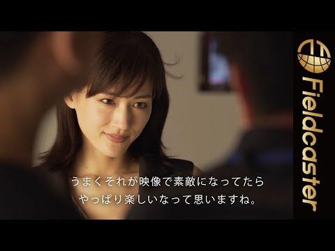 綾瀬はるかの美しすぎる撮影風景