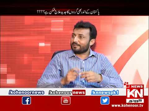Shiqayat 01 September 2019 | Kohenoor News Pakistan