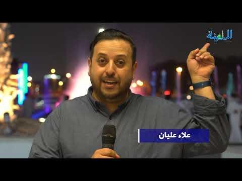 الأهلاوية: فريقنا يزعل و