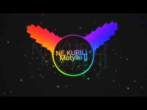 НЕ.KURILI - Мотыльки)) лиричиский рэп хит.  Музыка для души.  Лучшая песня топ. 2019 года