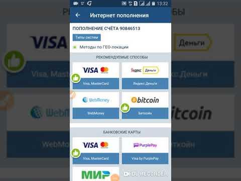 Bitcoin claim pro dan 1XBET pul atmaq