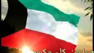 تحميل اغاني شادي الخليج هيا الله MP3