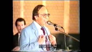 نجيب السراج يغني فوق النا خل ياسليمة وسكابا يا دموع العين مهرجان دمشق تحميل MP3