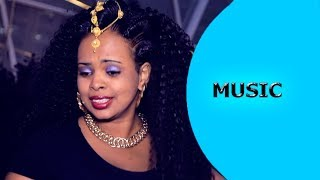 Ella TV - Fred Haile - Weni - New Eritrean Music 2017 - ( Official Music Video ) - Hot Guayla