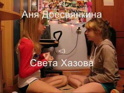 Masha and Dasha★