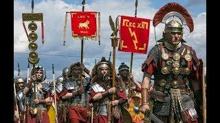 Древний Рим. Германские войны. (3 серия)