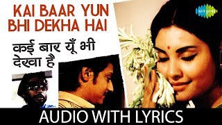 Kai Baar Yun Bhi Dekha Hai with lyrics | कई बार यूँ