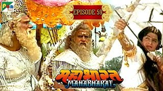 कौरवो का मत्स्यदेश हमला | Mahabharat Stories | B. R. Chopra | EP – 59 - Download this Video in MP3, M4A, WEBM, MP4, 3GP