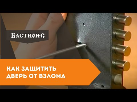 Защита двери от взлома - советы от производителя входных дверей Бастион-С