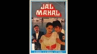 Dekh Raha Koi Aaj - YouTube