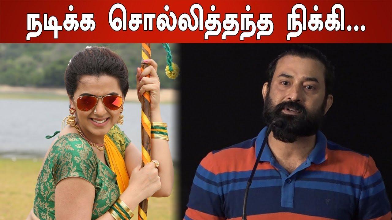 Actors Arvind & Basha speech : சார்லி சாப்ளின்-2 பிரஸ் மீட்-Filmibeat Tamil