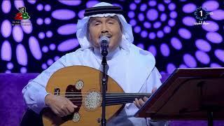 تحميل اغاني محمد عبده   رسالة إلى من   جلسة الكويت MP3