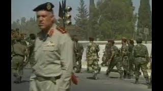 تحميل اغاني يوم موت حافظ الأسد طوق العلويون دمشق والمدن لتكريس حكم طائفي MP3