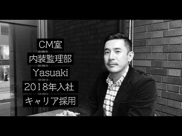 【阪急阪神百貨店】部門紹介動画 vol.05