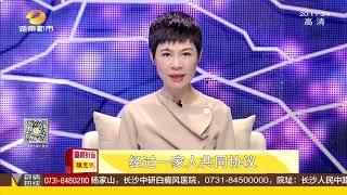寻情记20181002期:百万家业之争 兄弟两姓却不能两心超清版