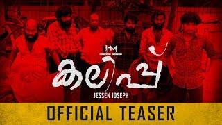 Kalippu Trailer