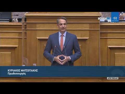 Κ.Μητσοτάκης(Πρωθυπουργός)(Κύρωση Συμφωνίας)(13/07/2021)