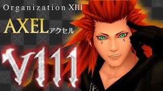 【観賞用】キャラクターダイジェスト XIII機関 アクセル/リア(Axel/Lea)【キングダムハーツ3に繋がる物語/KINGDOM HEARTS】