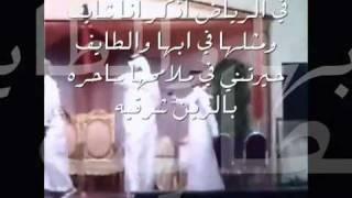 تحميل اغاني أغنية بنات المملكه للفنان عيسى عبدالله  - YouTube.flv MP3