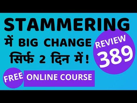 STUTTERING [MUMBAI से] में HUGE CHANGE 2 दिन में:Review 389:Dr. Arora Pune Haklana Miami Sangli Moga