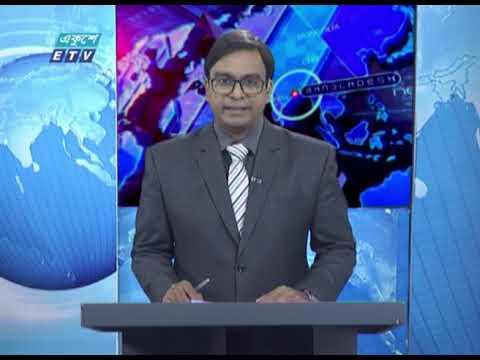 07 PM News || সন্ধ্যা ০৭ টার সংবাদ || 02 April 2020 || ETV News