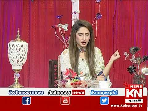 Good Morning 18 July 2020 | Kohenoor News Pakistan