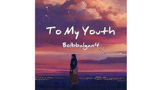 Bolbbalgan4 - To My Youth (나의 사춘기에게) [Sub Indo]