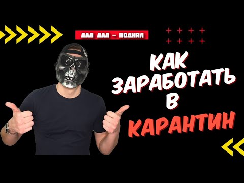 Сергей рублев опционы отзывы