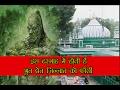 Dargah: Hazrat Sabir Pak | Piran Kaliyar Sharif | Sarkar Sabir Piya ||कलियर शरीफ साबिर पिया