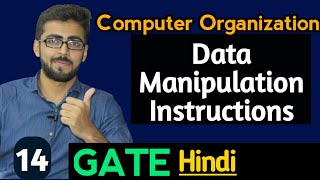 Data Manipulation Instructions | Logical Instructions | Computer Organization and Architecture
