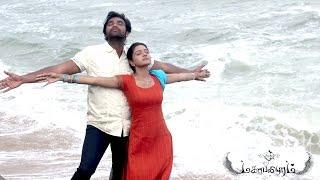 Mahabalipuram | Athaadi Yenna Solla | Lyric Video