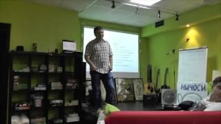 "WebPurple meetup #1 ""ReactJS, TypeScript"" by Яша Жмуров"
