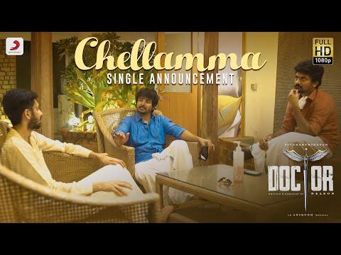 Doctor - Chellamma Single Announcement | Sivakarth..